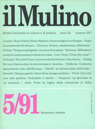 Copertina del fascicolo dell'articolo Per non fraintendere la democrazia in America