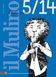 cover del fascicolo, Fascicolo arretrato n.5/2014 (September-October)